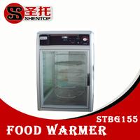 Pizza warmer /Transparent glass food warmer STBG155