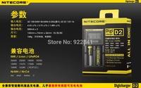 2014 New Nitecore I4 Digicharger  Battery Charger Universal NiteCore Charger  Li-ion/Ni-MH/Ni-Cd Batteries Free shipping