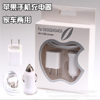 travel USB charger +car charger head +the data cable FOR IPHONE 5 5S