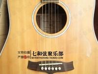 2 Pcs Transparent Clear Folk Acoustic Guitar Pickguard Pick Guard Anti-scratch Plate (TM-NX-2)