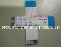 Free shipping  FFC Type B Flex Ribbon Power Cable AWM 20624 80C 60V 50mm 12pin 1.0mm pitch