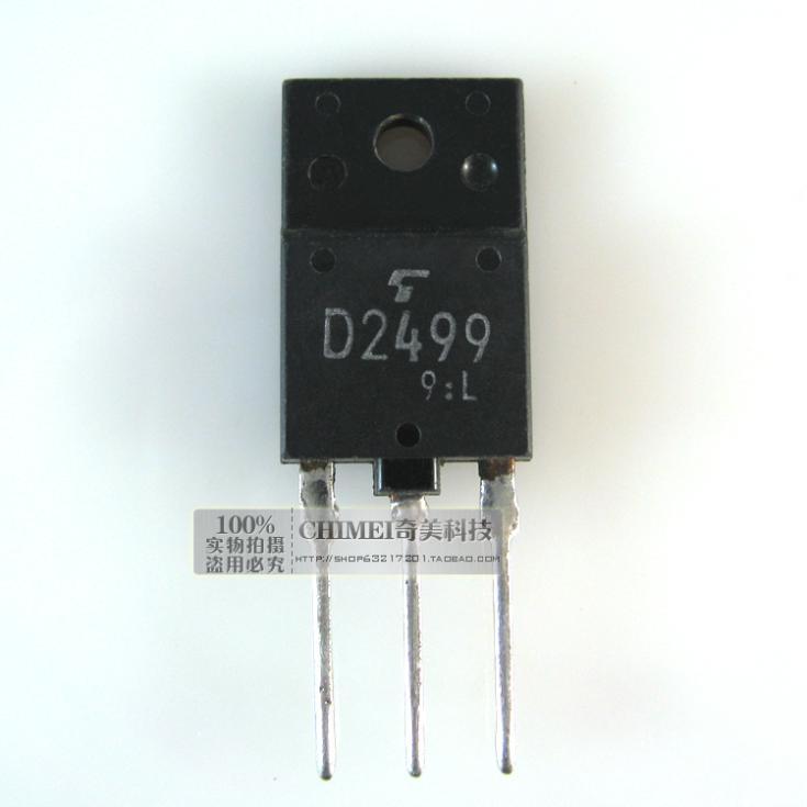 D2499 2SD2499 тв трубка