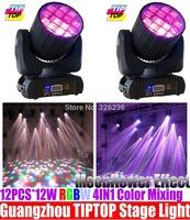 2pcs/lot 12pcs*10W 4IN1 Cree Lamp Led Moving Head Beam Light RGBW Led Stage Light 15DMX CH Flower Effect Led Beam Light