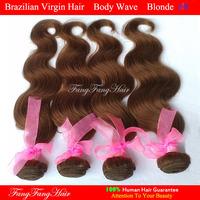 brazilian body wave blonde hair color #8  Brazilian Human Hair  weaves extensions machine weft 3 bundles free shipping