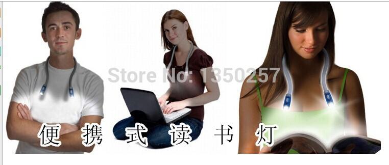 2014 hot huglight portabel book reading light led hands free flexible