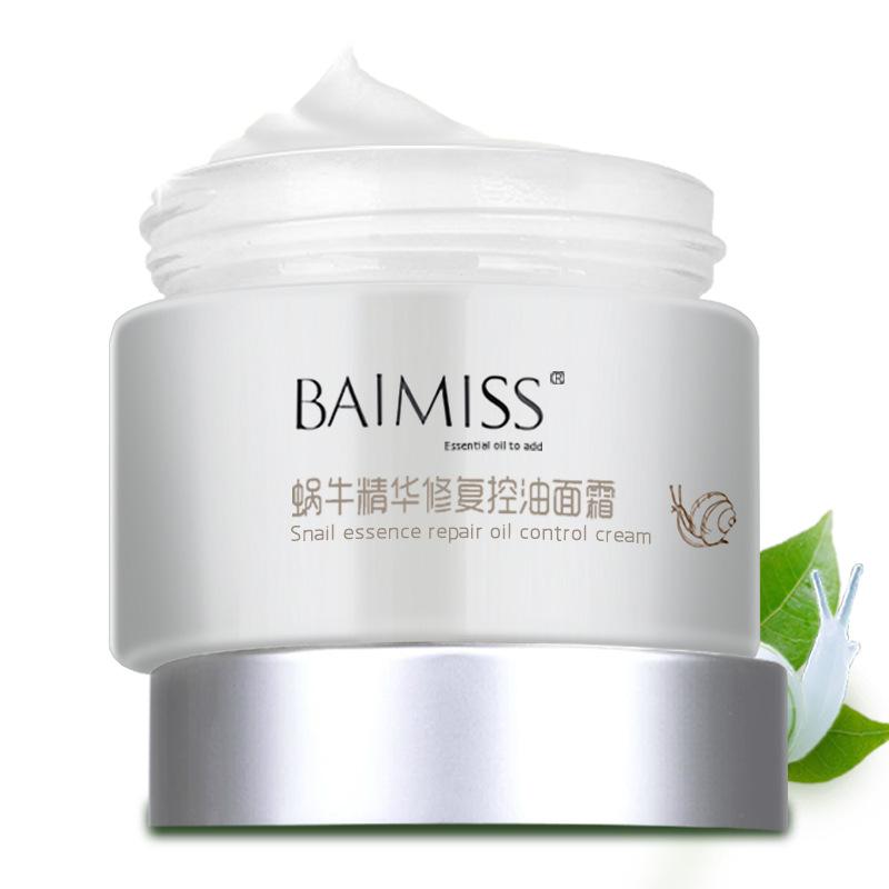 Snail cream acne scars acne pits Indian moisturizing cream 50g Whitening Lotion(China (Mainland))