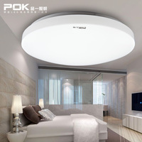 Commodities one led ceiling lamp bedroom lamp modern minimalist living room balcony kitchen lamps lighting the lamp aisle lights