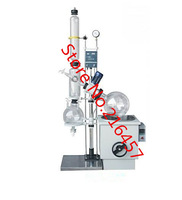20L Rotary Evaporator Rotovap Rotavap for removal of solvents (evaporation)