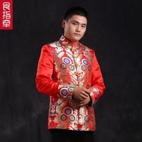 Chinese men's wedding suits groom Red embroidery pattern tunic The new retro Chinese style costume dress