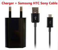 EU Home Wall Charger + Micro USB Cable Data Sync Charging Charger for Samsung Galaxy S2 S3 S4 HTC Sony Adapter