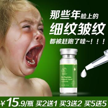 Крем против морщин пептиды Anti aging подъем удалить мешки под глазами по уходу за ...