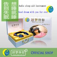 Sleep aid device electronic sleeping hypnosis instrument