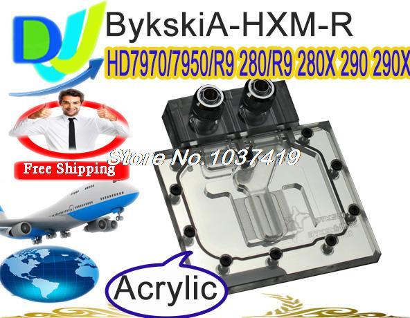 купить Охлаждение для компьютера OEM bykski/hXm/r VGA/GPU HD7970/7950/R9 280/R9 280 X 290 X 290 A-HXM-R онлайн