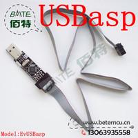 USBasp USB ISP 3.3V / 5V AVR Programmer USB ATMEGA8 ATMEGA128 New +10PIN Wire Support Win7 64Bit