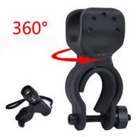 Flashlight clip / lighthouse / 360 degrees U-free rotation car clip / bike clip / frame Rubber Material CD04