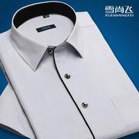 2014 Top Fashion New Summer Men Short-sleeve Office Dress Shirt Korean Slim Business Formal Work Wear Short Sleeve Promption