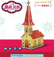 Wooden jigsaw puzzle toy 3D stereoscopic style wooden hut system class F117 Norwegian Church