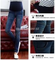 Pregnant Women's Plus Size Fashion Jeans B390