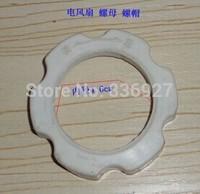 beauty fan accessories fan cover net holder  nut screw - Generic see the size