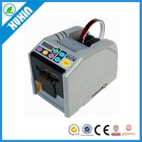 RT-7000 automatic adhesive tape dispenser