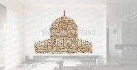 FREE SHIPPING 55*75cm islamic Muslim words Home decor wall stickers decals Art Vinyl Murals No180