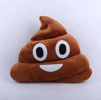 2014 Hot Soft Emoji Cute Cushion Shit Poop Poo Pillow Stuffed Toy Doll Gifts Xmas Christmas Present Whatsapp
