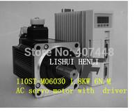 AC servo motor 6N.M 1.8KW + servo driver set for cnc machine tool