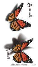 Waterproof 3d Tattoo Sticker Butterfly Letter Design Temporary Tattoo Foil Decal Fashion Body Art Flash Fake Tattoo Sticker(China (Mainland))