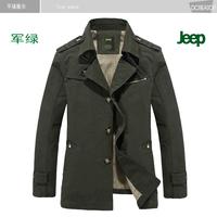 New Arrival Men's Fashion Casual Winter Jacket Cotton Coat jacket long plus-size leisure coat