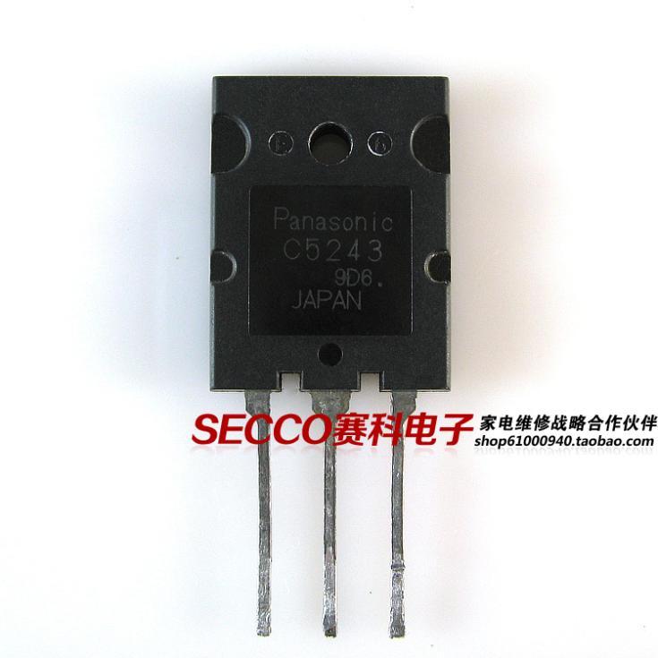 C5243 2SC5243 HD line tube triode TV / Monitor Accessories(China (Mainland))