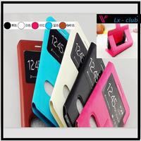 New goods quality windows view flip pu case For Philips w920 w6500 w737 w536 w736 w6350 w3568 T3566 D633 w635 Cover T3