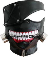Tokyo Ghoul Cosplay Kaneki Ken Mask Cosplay - Can Be Adjustment(Free Shipping).