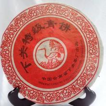 Free shipping Menghai Shimonoseki special green cake puerh Pu er tea 357g Raw puer tea Green tea