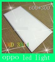 promotions pro-half 24w,600*300*15mm flat led light,AC 85~265V,led ceiling light,led square panel,Kitchen lamp,Indoor Lighting