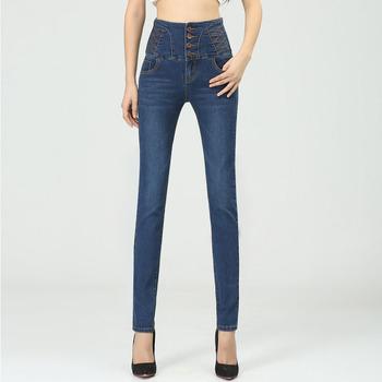 Женщин все матч высокой талии джинсы дамская свободного покроя тощий карандаш брюки ...