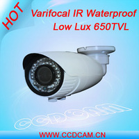 650TVL Outdoor IR CCTV Analog Cameras Sony camera