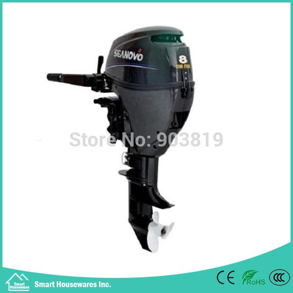 Motores de popa Grátis Grátis Novo 4 tempos 8HP usado motores de barco preços de popa marine motor de popa motor de popa(China (Mainland))
