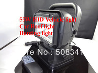 NEW Product. : HID Wireless remote control search lights and searchlights 55W