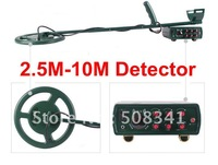 Free shipping 100% high sensitivity deep metal detector with the detecting depth 2.5-10Meters
