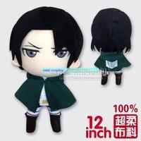 Shingeki no kyojin Attack on Titan plush doll dolls toys Eren Mikasa Armin Levi cute toy gift