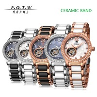 2014 New Fashion Luxury Ceramic Women Watches Brand Casual Ladies Dress Watches Automatic Mechanical Women Wristwatches