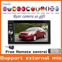 2Din Car DVD GPS For Nissan Sentra Qashqai Tiida X-Trail Pathfinder+DVD Automotivo+Car Styling+Radio+Audio+Stereo+GPS Navigation