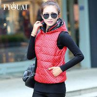 FYOUAI 2014 New Fashion Duck Down Coat With hooded Slim Dot Outdoor Women Down Vest Korean style Winter Coat