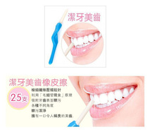 2 packs Free shipping New arrive Whiten Teeth Dental Peeling Stick + 25 Pcs Eraser oral hygiene tooth whitening with box.
