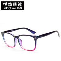 2014 Fashion Glasses For Computer Vintage M Nail Eye Glasses Frames For Women New Men Men Branded Optical Frames Oculos De Grau