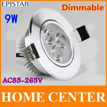 De calidad superior 9 W Epistar Dimmable llevó la luz de techo AC85-265V contiene la potencia de accionamiento de luz led con número de seguimiento(China (Mainland))