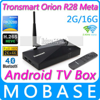 Tronsmart Orion R28 Meta Android TV Box RK3288 Quad Core Smart TV IPTV XBMC 1.8GHz 2G/16G HDMI H.265 Media Player 2.4G/5GHz WiFi