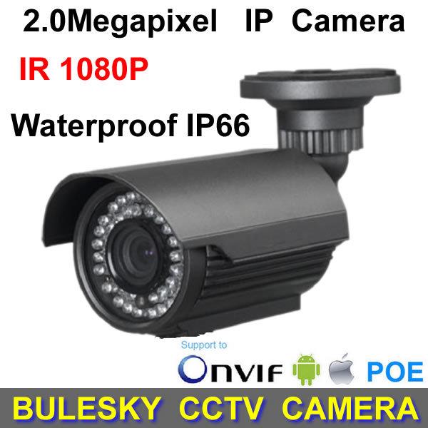 1 2 5 CMOS HD Outdoor IR Bullet 2MP Megapixel IP Camera Network Camera 4 9