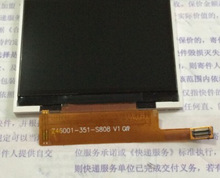 Original New 7″ Tablet VT5070A37 20130416 SLC07003C Capacitive touch screen panel Digitizer Glass Sensor Free Shipping