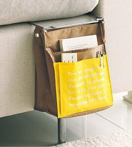 Home Organization Square multi-function waterproof Polyester sundries Sofa bed hanging Storage bag(China (Mainland))